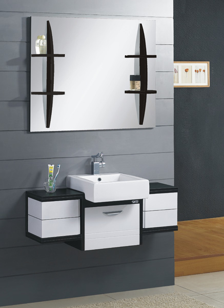 bathroom vanity | Bathroom Vanities - A Complete Guide
